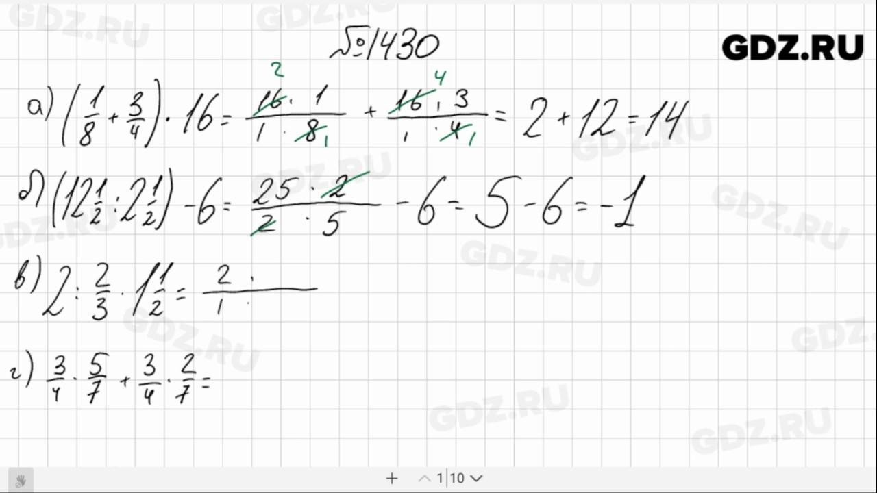 Гдз По Математике 6класс Виленкин Номер 1431