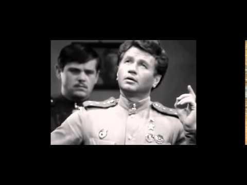 """Капитан Титаренко (Леонид Быков) поет """"Ой у лузі лузі червона калина"""""""