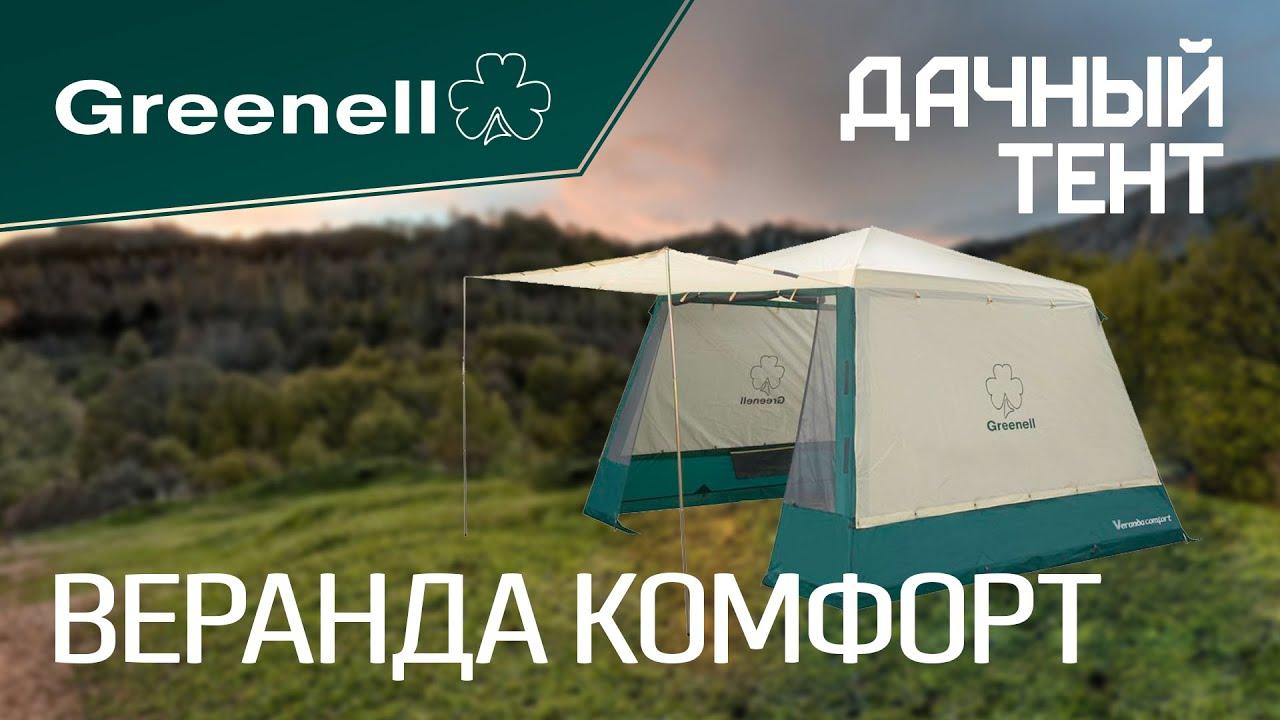 Продажа и изготовление палаток, тентов и шатров для кафе, баров, ресторанов, торговых разборных палаток, выставочных тентов в херсоне.