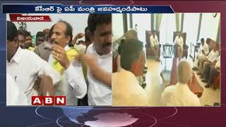 Tulasi Reddy controversial comments on KTR, Jagan Meet | ABN Telugu