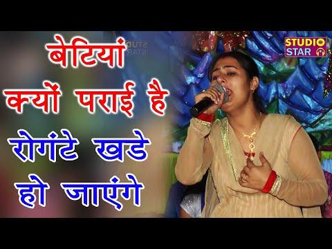 Muje Maa Se Gila | Manoj Choudhary Ragni | New Haryanvi Song 2016 | Studio Star Music