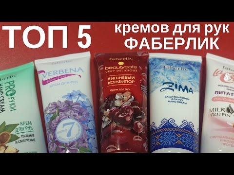 Видео Топ кремов для чувствительной кожи