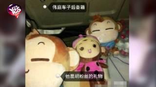網友曬參觀陳偉霆保姆車照片 粉絲呼吁保護隱私