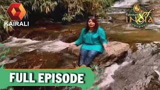 Flavours Of India: Trails Through Tea Plantations In Munnar | 6th June 2016 | Full Episode