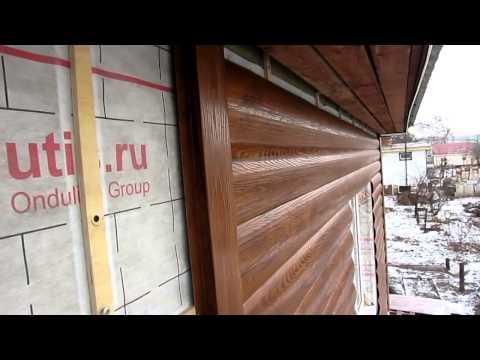 Обшивка дома сайдингом ( Блокхаус) видео 2