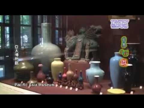 Pacific Asia Museum, Los Angeles 洛杉磯 亞太博物館-World Fun Discovery世界好好玩-TBWTV世界電視