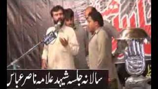 Zakir  Ali Raza shah  majlis 10 April 2015 1st Barsi Allama Nasir Abbas Multan