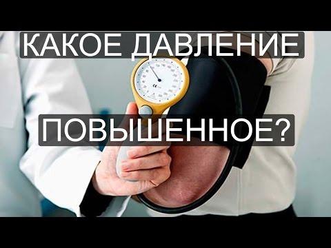 Отзывы о «Голубитокс от гипертонии» — лекарство из