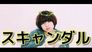 【Hey! Say! JUMP】伊野尾慧が明日花キララとシンガポールで熱愛密会!...