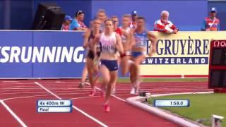 Чемпионат Европы по легкой атлетике-2016. Эстафета 4х400. Женщины. Финал. Украина 6-е место