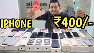 Cheapest iphone 11pro max, iPhone X, Iphone 8, iphone 7, 6 sale | VANSHMJ