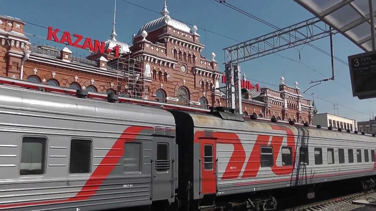 14.05.2013 г. Казань-1 вокзал 00992 - YouTube