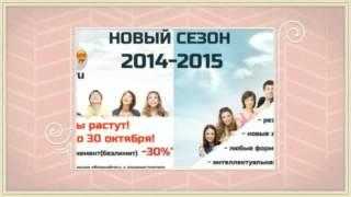 Программа антиплагиат онлайн(http://antiplagiatu.ru Повысить оригинальность текста и получить уникальную работу (диплом или курсовую) стало очень..., 2014-11-07T07:15:43.000Z)