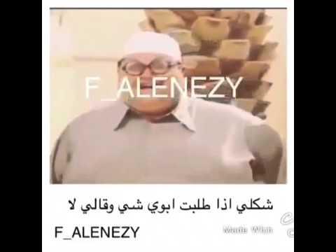 هزار يبكي طاش ماطاش Youtube