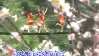 Download Mp3 M Girls Cny 2008 3   Youtube