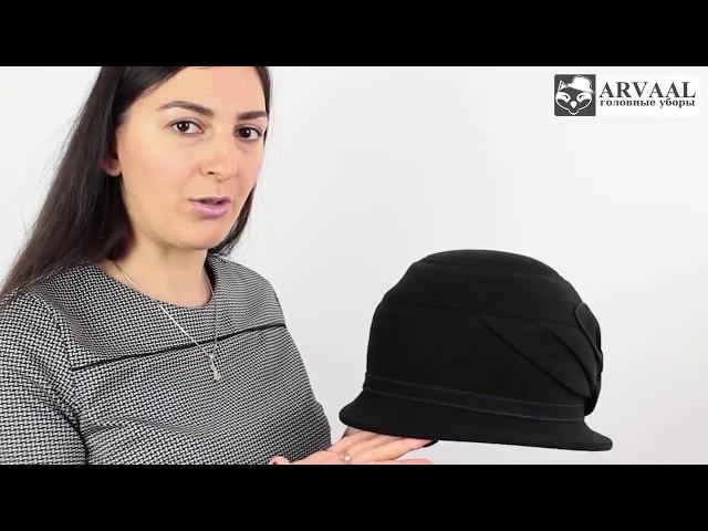 Шляпа, Шерен Черная