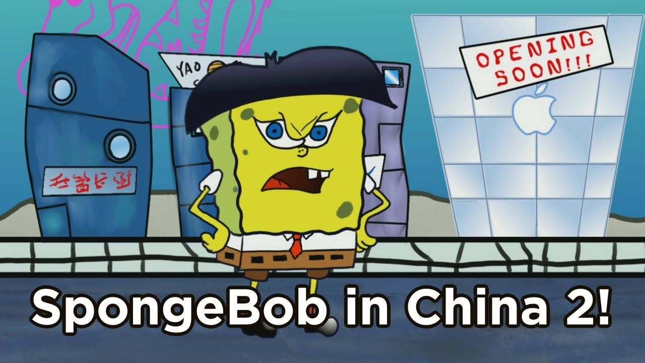 Spongebob squarepants in china 2 official boom chicago youtube