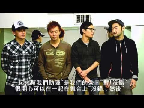 D.C.W.東城衞-Made In Taichung~3/30-TADA方舟