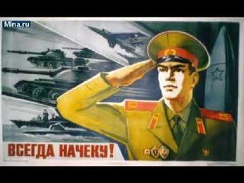 "The First Video Clip With ""Hell March"" - Soviet Power Of USSR"