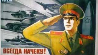 """The first video clip with """"Hell March"""" - Soviet Power of USSR"""
