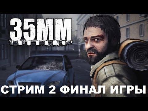 Веселая Ферма 3 - MyPlayCity - Скачать бесплатные игры