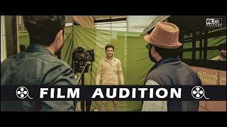 Film Audition | A Funny Video | Raichur Entertainers