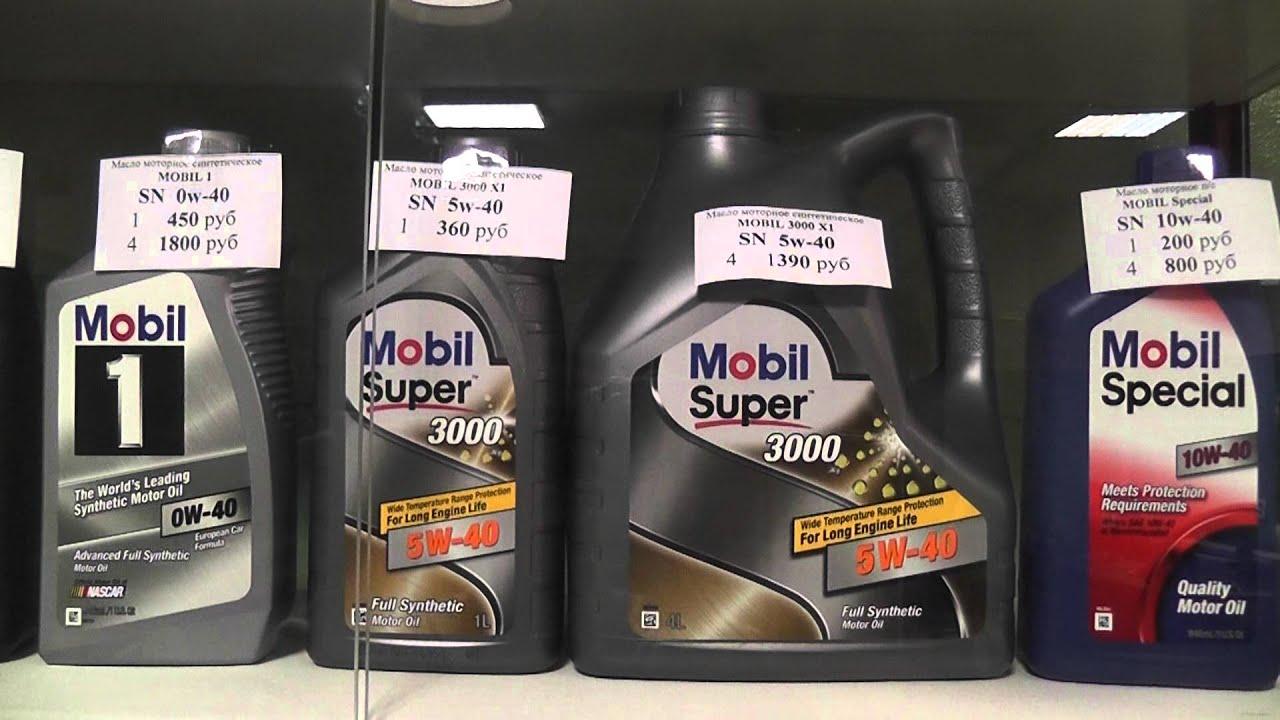 Моторные масла Mobil Super 3000 - как отличить оригинал от .