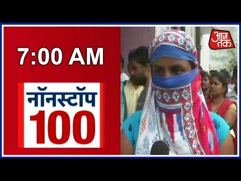 BJP MLA Pankaj Gupta Blames Police For Lack Of Action In Unnao Rape Case | Nonstop 100