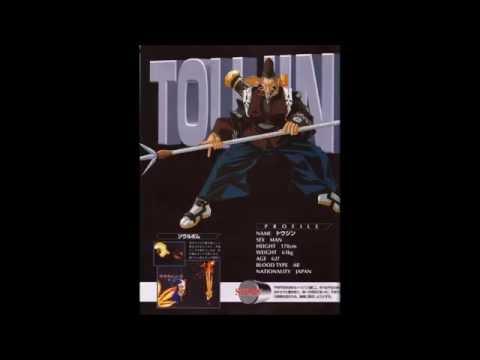 Battle Arena Toshinden 3 - Mondo and Toujin Theme