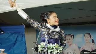 ❤버드리❤ 11월19일 밤공연마무리 유구자카드섬유페스티벌