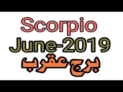 #SCORPIO JUNE 2019 HOROSCOPE IN URDU/HINDI