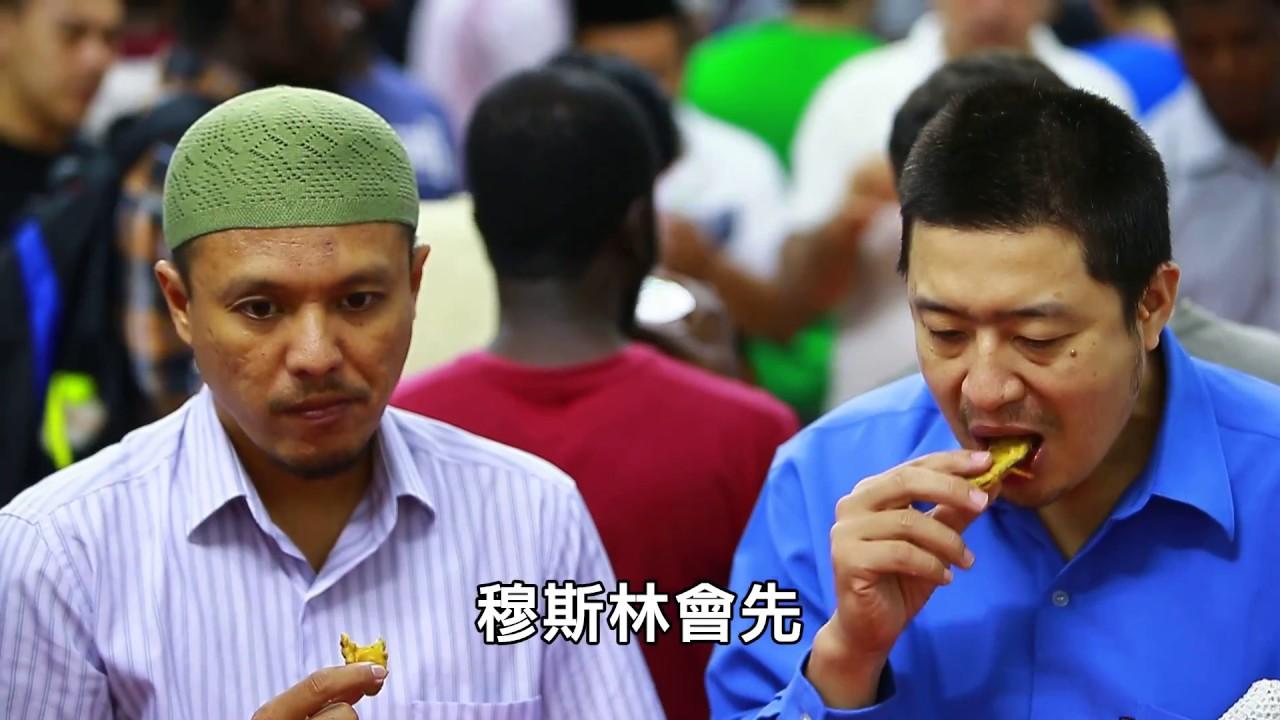【蘋果直擊】來過回式新年 直擊穆斯林開齋節