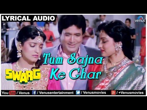 Tum Sajna Ke Ghar Full Song with Lyrics | Swarg | Rajesh Khanna, Govinda, Juhi Chawla