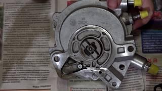 жөндеу тандемного насос VW Touareg 2,5 TDI BAC