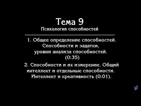 В. В.  Петухов.   Лекция № 17. Психотерапия..