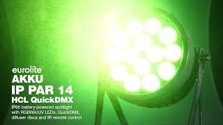 EUROLITE AKKU IP PAR 14 HCL QuickDMX