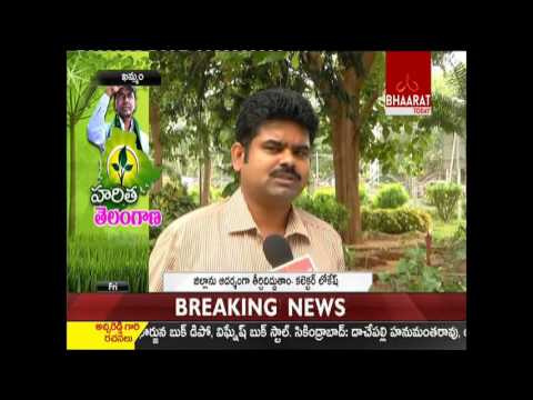Face To Face With Khammam District Collector Lokesh Kumar || About Haritha Haram || Bhaarat Today