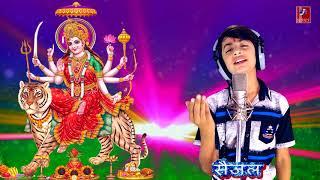 माता रानी के स्वागत में मधुर भजन Saijal , Aanchal , Isha Navratri Special