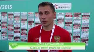 Юрий Борзаковский. Командный Чемпионат Европы по легкой атлетике 2015