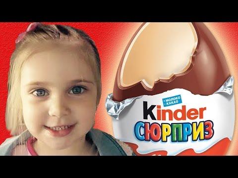 Реклама за KINDER SURPRISE. Смешные видео. Для детей. Поляк из Союза. Ясек Карасек
