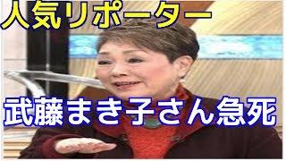 フジテレビ系「とくダネ!」(月~金曜前8・0)の人気リポーターで、...