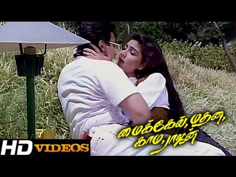 Vechalum Vekkama Ponnalum.... Tamil Movie Songs - Michael Madhana Kama Rajan [HD]