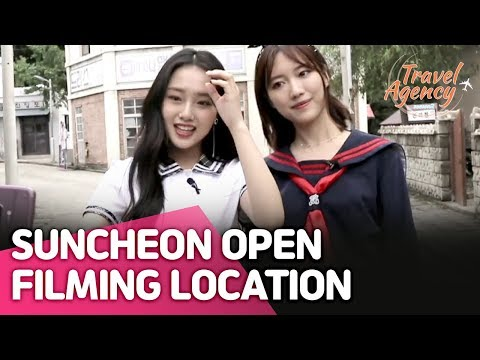 [Travel Agency 2] Ep 14-5 Suncheon Open Filming Location