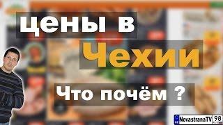 видео Хороший и недорогой отдых с детьми в Баку