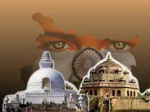 Bihar Rajya Geet