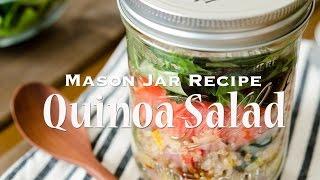 メイソンジャー:キヌアサラダの作り方:話題のスーパーフード「キヌア」を使った雑穀サラダ | RECIPE IN A JAR: Quinoa Salad【ジャーサラダ第2弾】