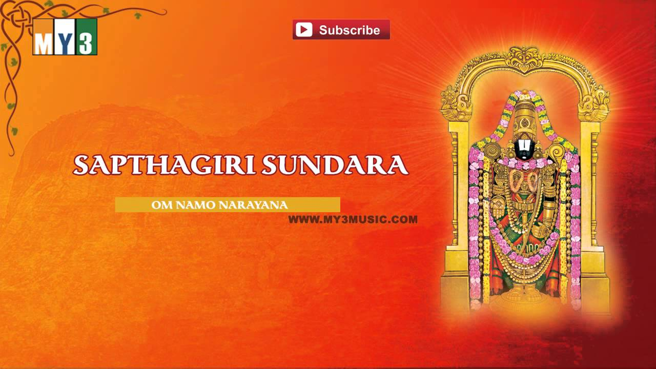 Sri venkatachalapathi devotional songs spiritual songs in telugu.
