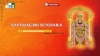 Sri Venkatachalapathi Devotional Songs - Spiritual Songs in Telugu || Bakthi Jukebox