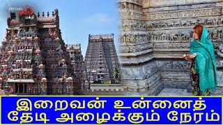 இறைவன் உன்னைத் தேடி அழைக்கும் நேரம் | God's Call | Britain Tamil Bhakthi | Searching of God