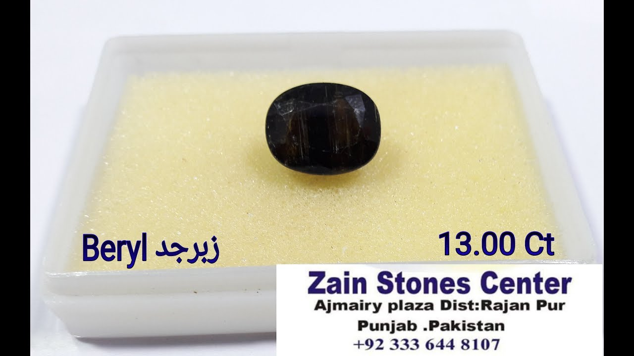 zabarjad Gemstone Benefits & price |Bery Gemstone Benefits in urdu ...